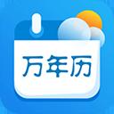 万年历天气TV版 v2.2安卓电视版