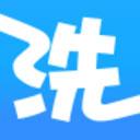 洗衣通 v4.1.6安卓版