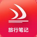 旅行笔记TV版 v1.3.10安卓电视版