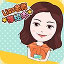 Lisa老师荐绘本TV版 v1.1安卓电视版