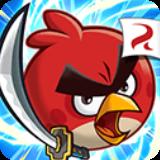 愤怒的小鸟中文版 v8.0.1无限金币无限钻石