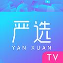 电视严选TV版 v1.0.0安卓电视版
