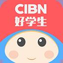 CIBN好学生TV版 v1.0.9安卓电视版
