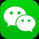 pc微信多开助手 v3.9绿色免费版