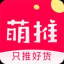 萌推app v2.4.13安卓版
