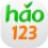 hao123桌面版 v1.1.9.1026绿色版