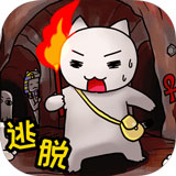 白猫的大冒险 v1.4.1免广告