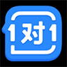 学霸君1对1教师版 v3.4.0.0pc版