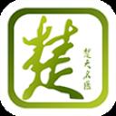 楚天名医 v15.0安卓版