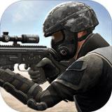 狙击突袭特种行动破解版 v4.201无限子弹版下载