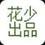 虚拟示波器软件 v2.9.3绿色版