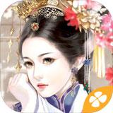 皇上求放过橙光游戏破解版 v1.0.1025无限鲜花版