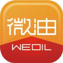 微油 v4.3.0安卓版