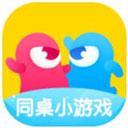 同桌小游戏app v1.3.5安卓版
