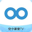 空中课堂TV版 v1.4安卓电视版