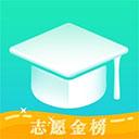 高考志愿君苹果版 v3.8官方ios版
