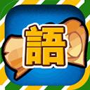 中考语文秘笈TV版 v2.2.1安卓电视版
