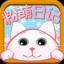 粉萌日记电脑版 v1.7.8官方PC版
