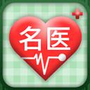 名医健康大讲堂TV版 v1.0.0安卓电视版