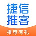 捷信推客app v4.0.1安卓版