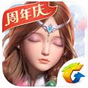 腾讯自由幻想手游电脑版 v1.2.18.12官方pc版