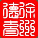 徐州德育电脑版 v00.00.0291官方PC版