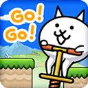 GoGo跳跳猫破解版 v1.0.9无限金币宝石版
