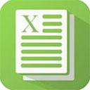 xls阅读器电脑版 v2.2.0官方版