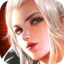 龙纪元手游 v2.3安卓版