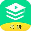 研线课堂app v3.6.2安卓版