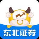 东北证券手机版融e通 v5.9.2苹果版