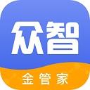 众智金管家app v4.3.0安卓版