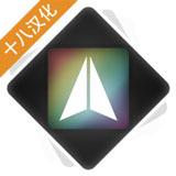 炫彩飞机破解版 v1.0无限升级点下载