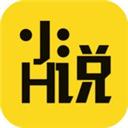 嗨小说app v1.0安卓版
