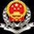 青岛市电子税务局客户端 v1.1.0.4041
