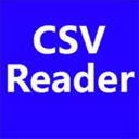 csv reader(csv文件阅读器) v1.1绿色版