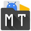 mt管理器电脑版 v2.5.2破解版