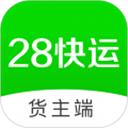 28快运app v3.6.0安卓版