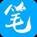 笔趣书阁app v9.0.20210526安卓版