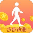 步步钱进 v2.9.2安卓版