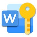 word文档保护密码解除器 v1.0免费版