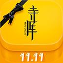 寺库奢侈品苹果版 v8.0.2ios版