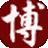 长尾关键词组合生成器 v1.1绿色版