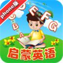 我爱英语app v1.1.4安卓版