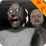 恐怖奶奶2中文版 v0.8.7汉化版