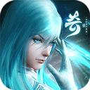 奇迹仙侠手游 v1.0.4.9安卓版