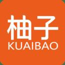 柚子快报app v1.5.8安卓版