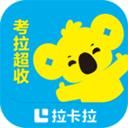 考拉超收app安卓版 v2.0.0手机版