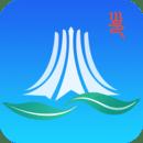爱南宁app v2.8.1.1安卓版