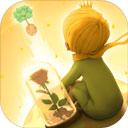 小王子的幻想谜境游戏 v1.00安卓版